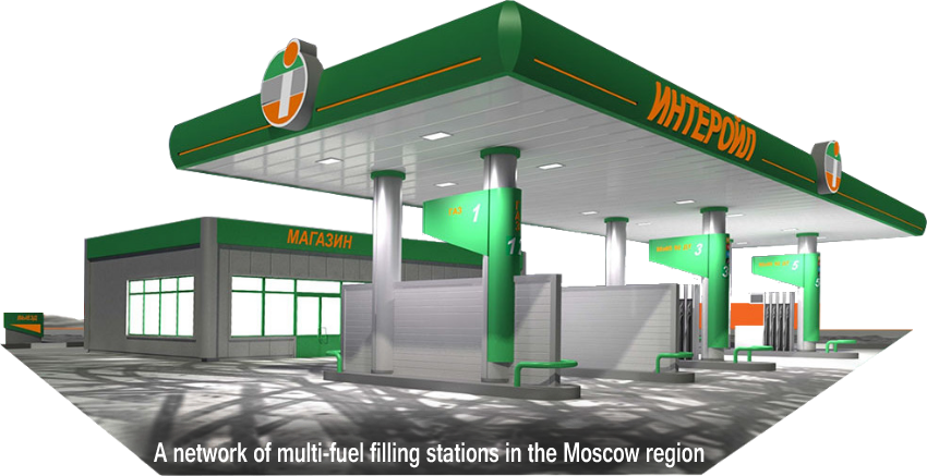 A network of multi-fuel filling stations  in the Moscow region